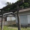 友恵神社。前島友庵さんを祀っている。お墓の代わりに神社を建てたんだって。
