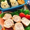 【キャラ弁】豚肉の油揚げ巻き