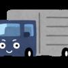 トラック運転手のメリット10選