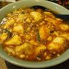 今日のお食事 すた丼屋の麻婆麺