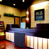 ネカフェバイト経験者が全国チェーンのネットカフェを比較!値段やサービスの違いはあるの?