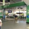 登戸駅で小田急線からJR南武線への乗り換えにかかる時間は?