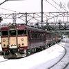 赤い交流電車