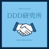【遊戯王】DDD展開考察 #160(必要札:コペル、トーマス、竜の霊廟)