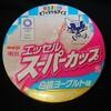 エッセル スーパーカップ 白桃ヨーグルト味!爽やかな味わいと果肉が入った夏に向けての美味しいアイス商品