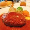 洋食ランチデート『文化洋食店 一本松kitchen』
