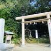 葛城坐火雷神社(笛吹神社)