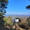 2021年2月 初心者登山【千葉/鋸山】ロープウェーを使わず気軽に登れる!観光要素もあって登山入門にピッタリの山
