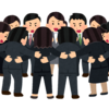 【キャリア】やはりコテコテの日本企業にジョブ型雇用は無理かもしれない【メンバーシップ型】
