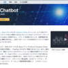【AWS re:learning】Day6(1/1) AWS ChatBot