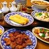 【オススメ5店】伏見桃山・伏見区・京都市郊外(京都)にある広東料理が人気のお店