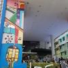 BANGKOK:Aloft Bangkok Sukhumvit 11