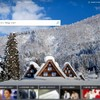 【アクセスアップ!】Bingウェブマスターツールを活用しよう!登録方法解説!サイトマップ送信方法も!(はてなブログ)