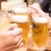 職場で誘われた飲み会は行くべきなのだろうか?