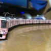 Bトレ改造 京王9000系サンリオキャラクターズラッピングトレインを作る。
