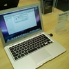 MacBook Airの実物に触れてきました