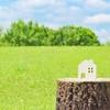 土地購入の値引きに成功した3つのポイント