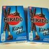 グリコのMIKADO(ポッキー!)