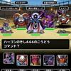 level.529【ウェイト120】第114回闘技場ランキングバトル5日目