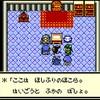 DQMテリーのワンダーランドR◇プレイ記録その七【おもいでのとびら】