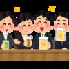 【PDCA日記】飲み会はルーチン回すのに害しかない