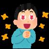 【①副業(自己アフィリエイト)】