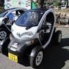 日産の小型EVをレンタルして長瀞観光 Sightseeing with  nissan new mobility concept in Nagatoro Japan