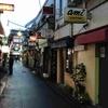 新宿ゴールデン街 バー十月 犬飼三千子展。