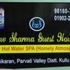 インドのマニカラン、宿の客引きに連れて行かれた「New Sharma Guest House 」が良い宿だった!