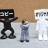 【ポケトレ FX】9/6の収支