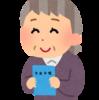 東京都台東区で年金受給者でも借りられる業者です。