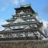 「大阪城イルミナージュ」の会場の西の丸庭園はこんなところ