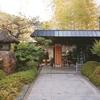 【ホテル】 湯元 上山田ホテル|長野県千曲市