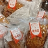 【オリンピック】半熟たまごのザクザクカレーパン ¥260(税別)