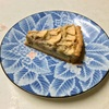 🚩外食日記(307)    宮崎   「ペニーレイン」⑩より、【りんごとくるみのタルト】【バナナとクリームチーズのタルト】‼️