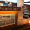 夢のフランスベッドのマットレスと、Nクールダブルスーパーを購入した