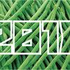 【2018年】「隠元豆(いんげんまめ)収穫量」ランキング