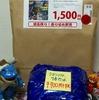 アキバ駿河屋「3DSソフト7本福袋」「ジャンクオールドゲームごちゃまぜセット福袋」を開封!