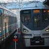 阪和線『紀州路快速 海南行』誕生!