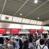 イベリア航空エコノミークラス(成田空港~マドリード空港):機内食・2018年7月28日