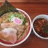 山形市 らー麺たまや零式  こってりらー麺をご紹介!🍜