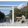 多賀大社と多賀神社