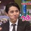 山田くんの好きな歌声 ランダム25