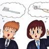 歯ブラシ vs 電動歯ブラシ