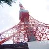 スカイツリーができてからすっかり影が薄くなった東京タワーに行ってきました。