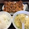 食レポ B級グルメ 情熱ギョーザ(名古屋市緑区)