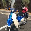 ✨新型スーパーカブ110の感動✨(JA44)レビュー