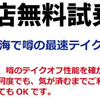 江戸川店試乗ボード&中古ボード入荷、エルモアサーフボード入荷情報、ウェーバー&ハーバー入荷情報