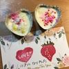 教会にお誕生日記念バレンタインチョコを持っていきました