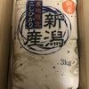 前澤化成工業(株)の株主優待